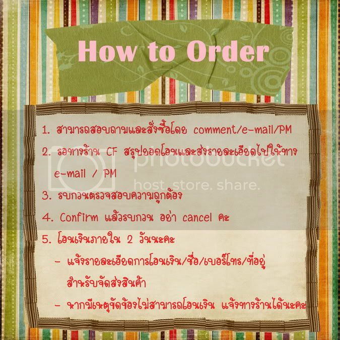 howtoorder